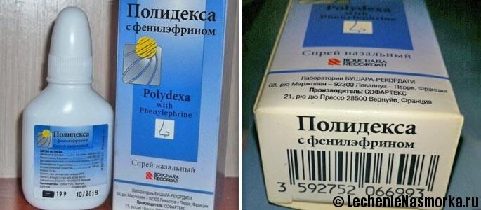 полидекса капли назначение