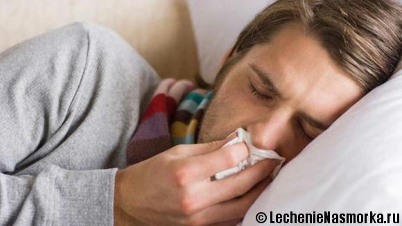 диагностика аллергического синусита