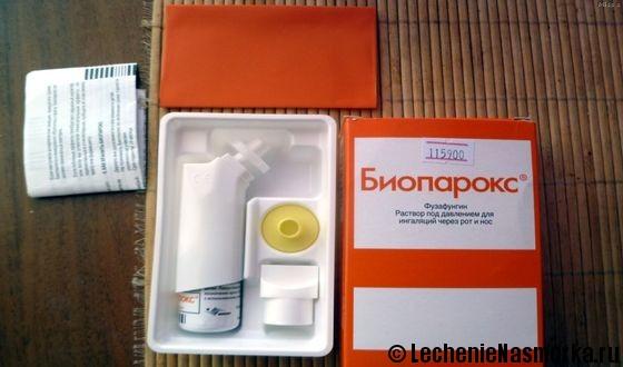упаковка лекарственного средства