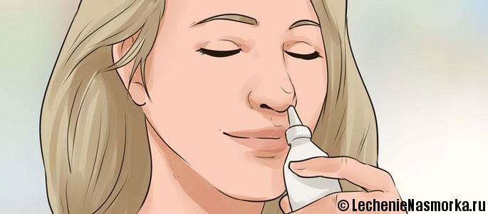 лечение риносинусита спреем