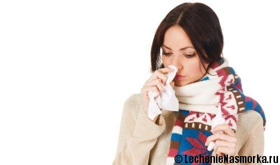 терапия насморка