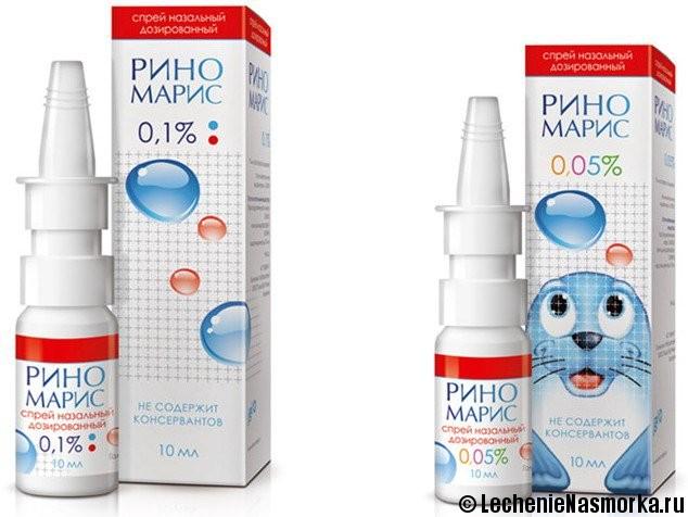 риномарис капли в нос для детей