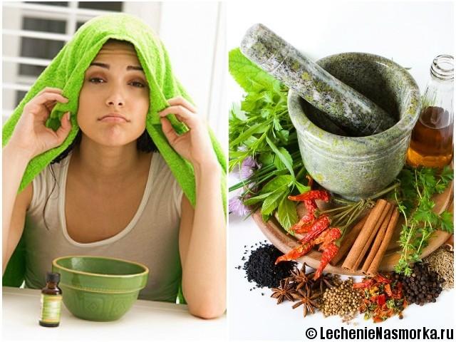 лечение народными средствами неприятного запаха