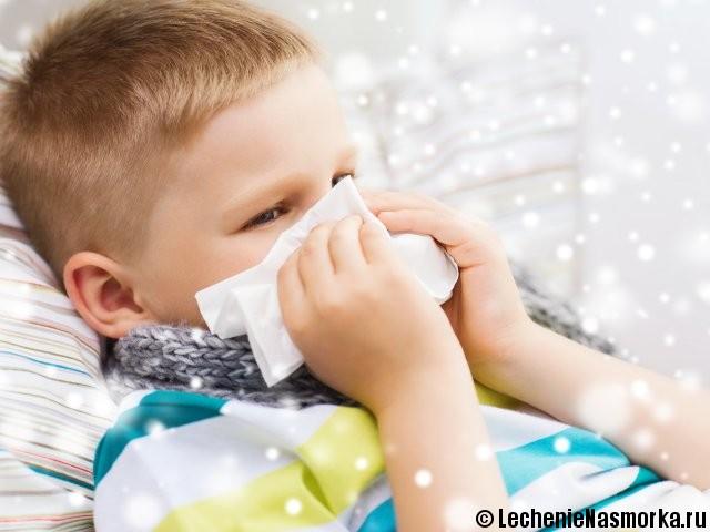 прогревание при насморке