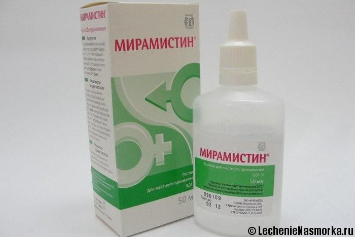 мирамистин для носа упаковка