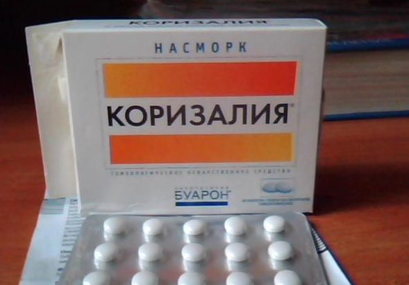 Коризалия – препарат растительного происхождения