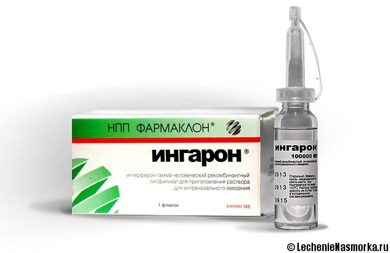 ингарон применение и лечение