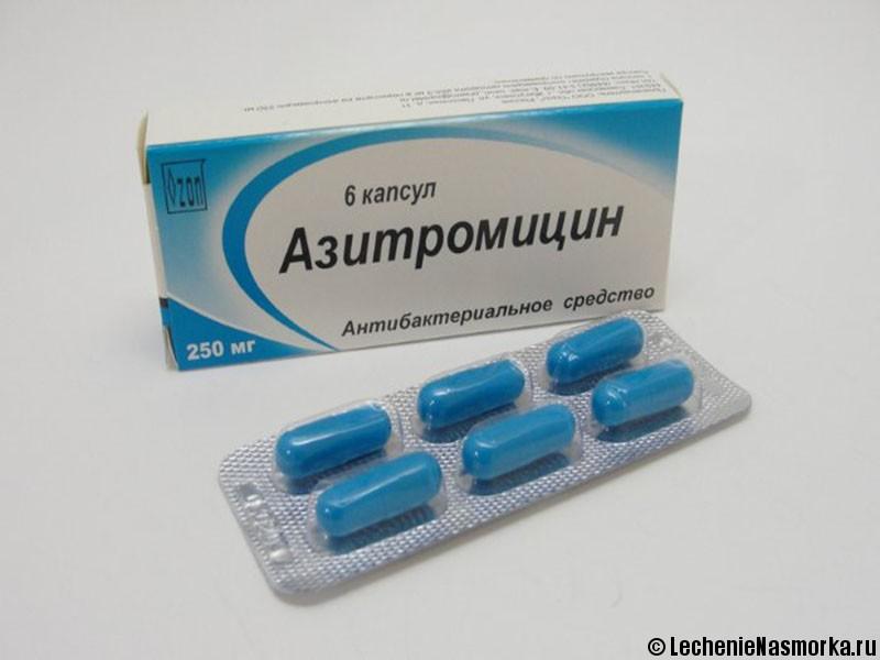 азитромицин выбор средства