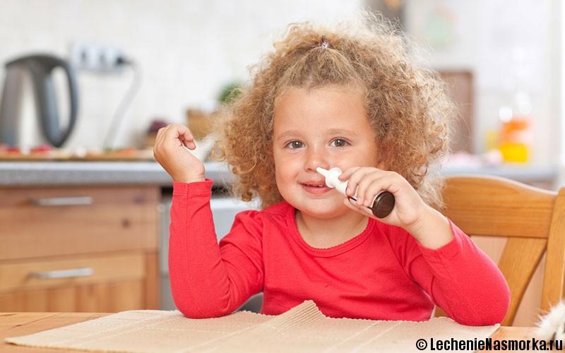 детский насморк лечение